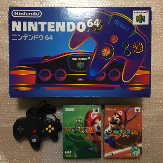 Nintendo 64 in box set with ULTRA HDMI kit - compatible with JP and US games - Mario set
