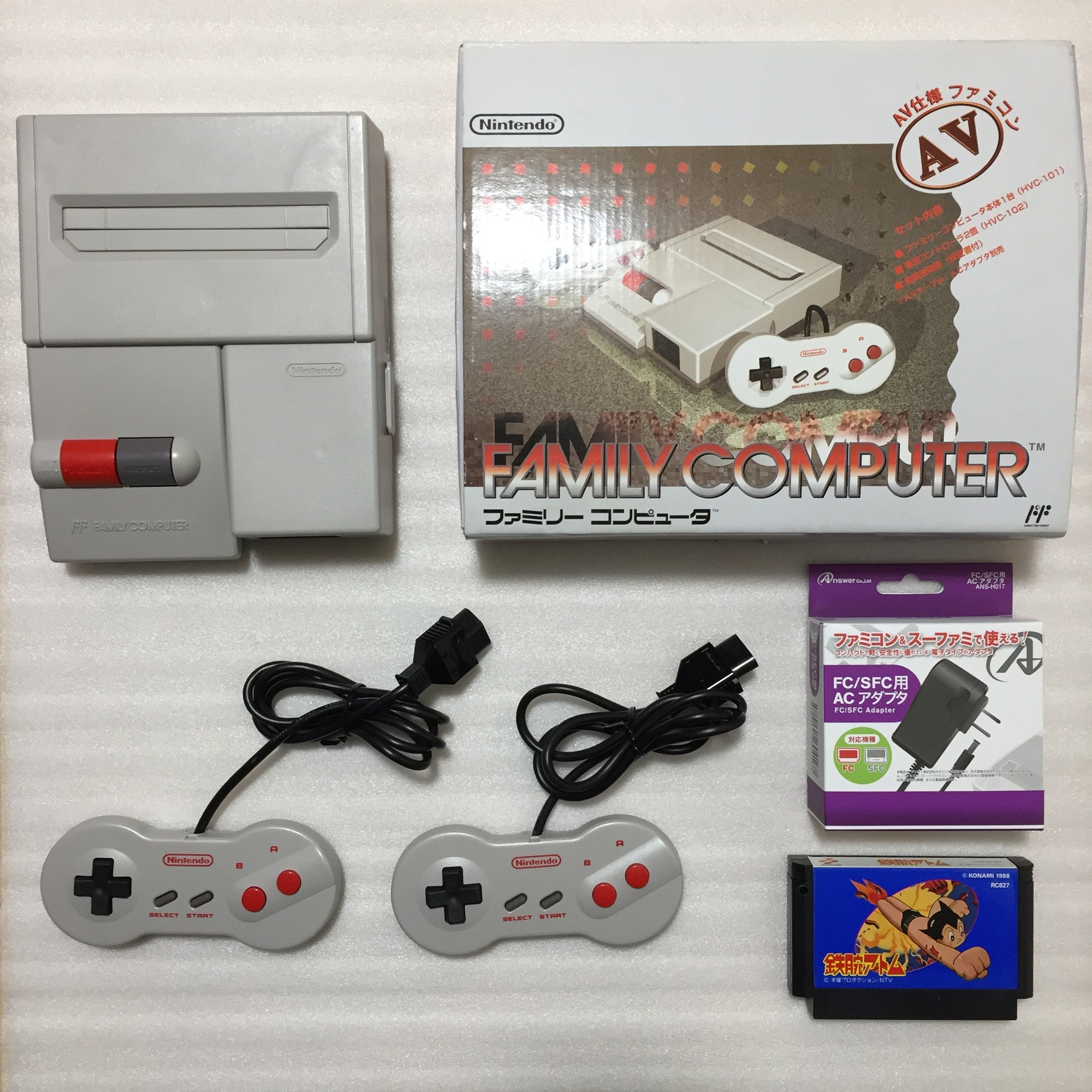 AV Famicom with Hi-Def NES kit - Atom set