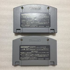 Daiei Hawks Nintendo 64 set with ULTRA HDMI kit - compatible with JP and US games