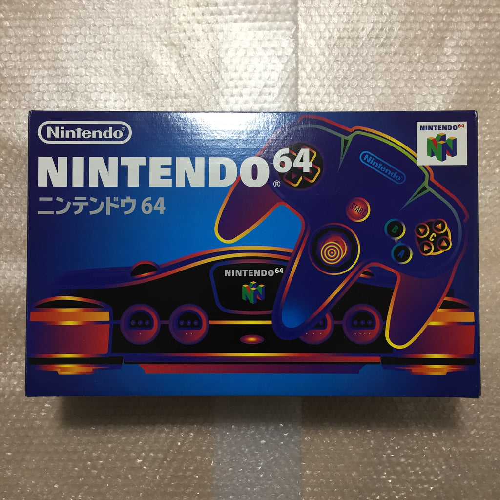 Nintendo 64 in box set with ULTRA HDMI kit - compatible with JP and US games - Mario Kart set