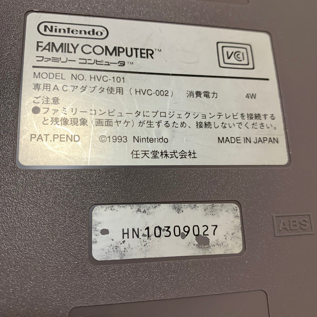 AV Famicom with NESRGB kit - System only