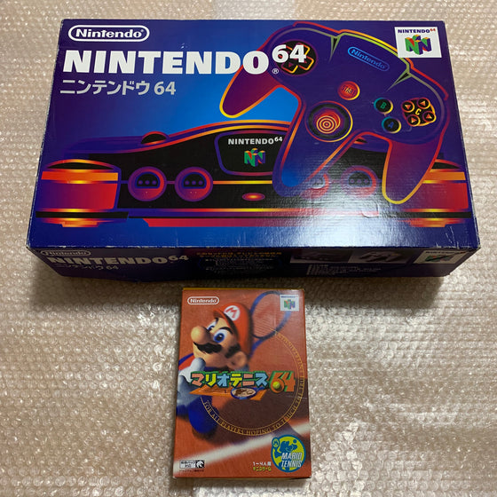 Nintendo 64 in box set with ULTRA HDMI kit - compatible with JP and US games