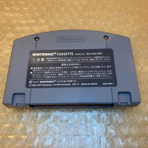 Daiei Hawks Nintendo 64 set with ULTRA HDMI kit - compatible with JP and US games - with matching Game Boy Color