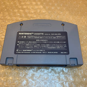 Midnight Blue Nintendo 64 set with ULTRA HDMI kit - compatible with JP and US games