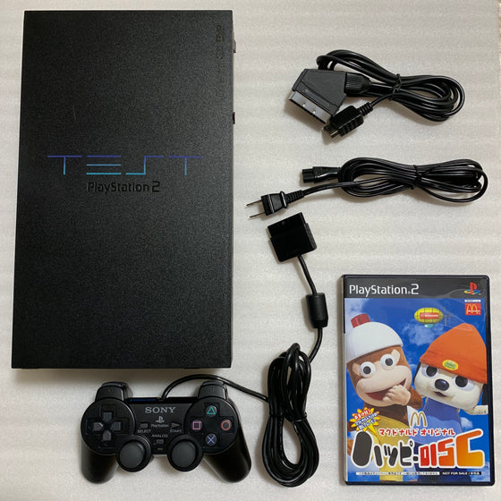 TEST PS2 (Debugging Station DTL-H10000) set