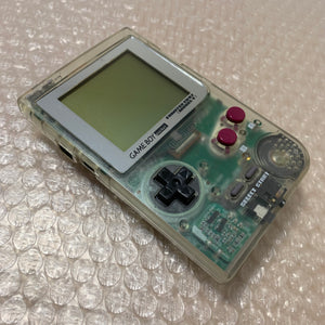 Game Boy Pocket - Famitsu Model-F Edition