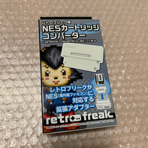 AV Famicom with NESRGB kit + NES adapter - Gradius set