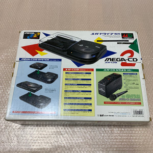 Boxed Megadrive + Mega-CD 2 set - Region Free with RGB cable