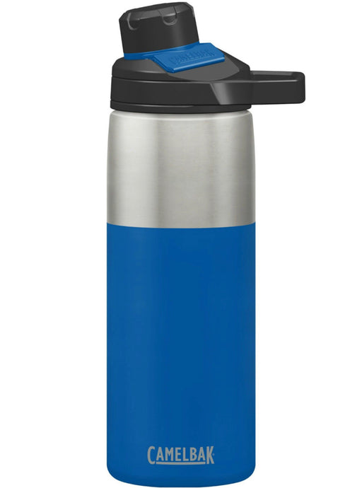 CAMELBAK MAGNETIC TOP INSULATED 600ML BOTTLE - COBALT BLUE