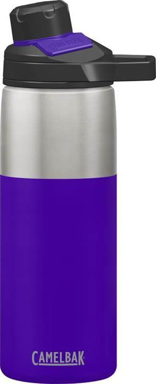 The Kids Store-CAMELBAK MAGNETIC TOP INSULATED 600ML BOTTLE - IRIS PURPLE-