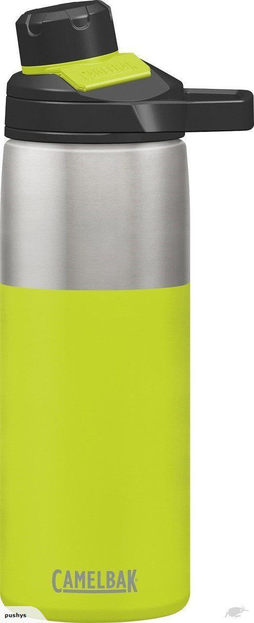 The Kids Store-CAMELBAK MAGNETIC TOP INSULATED 600ML BOTTLE - LIME-