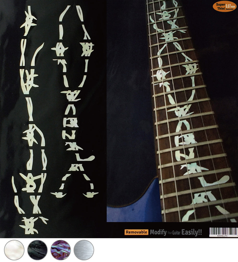 Barbed Wire - Fret Markers Inlay Stickers Decals for Guitar - Inlay Stickers Jockomo