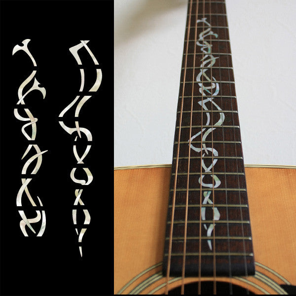 Gothic Vine - Fret Markers Inlay Stickers Decals for Guitar - Inlay Stickers Jockomo