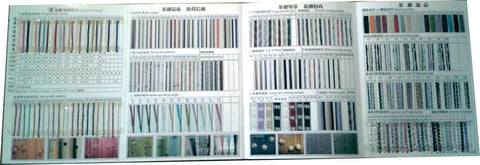 string curtains sample brochure