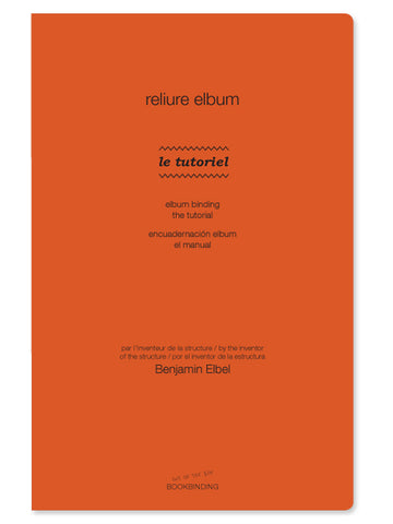 Tutorial: Elbum - NEW