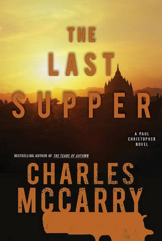 McCarry, Charles - The Last Supper