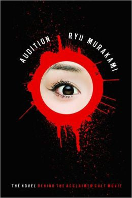 Murakami, Ryu - Audition
