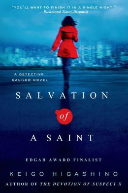Higashino, Keigo, Salvation of a Saint