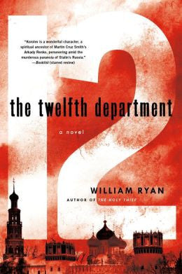 Ryan, William, The Twelfth Department