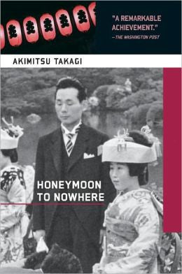 Takagi, Akimitsu - Honeymoon to Nowhere