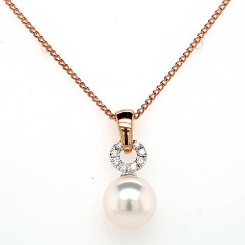 18k Akoya Pearl and Diamond Pendant