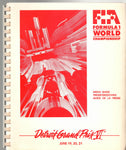 f1_1987_us_grand_prix_detroit_media_guide-1_at_albaco.com