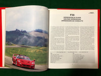 ferrarissima_1st_series_original_24-1_at_albaco.com