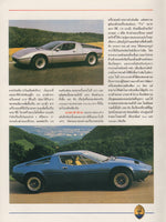 maserati_ghibli_press_kit_1993_thailand-1_at_albaco.com