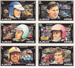 formula_1_drivers_stamp_set_-_ajman_(uar)_1971-1_at_albaco.com