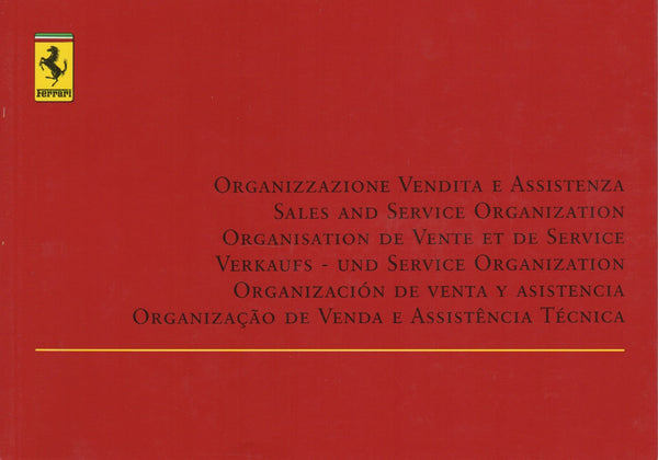 ferrari_sales_and_service_organization_2003_(1947/03)-1_at_albaco.com