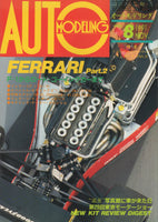 auto_modeling_magazine_1991-11_ferrari_part_2_(japan)-1_at_albaco.com