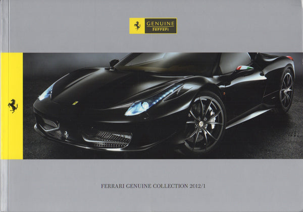 ferrari_genuine_collection_brochure_2012/1-1_at_albaco.com