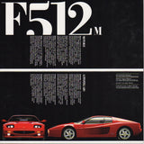 ferrari_product_range_1994_brochure_(898/94_-_10m/11/94)-1_at_albaco.com