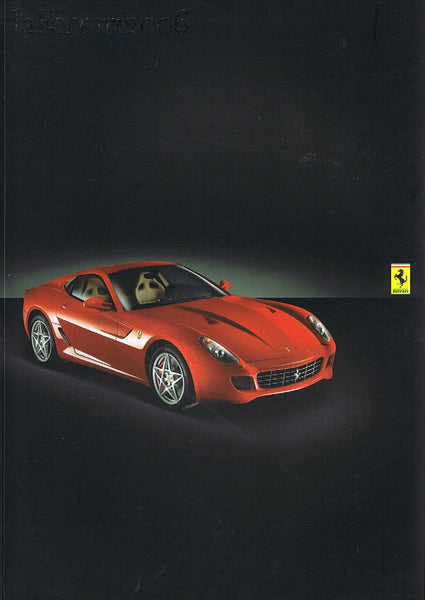 ferrari_product_range_2006_brochure_(2406/06)-1_at_albaco.com
