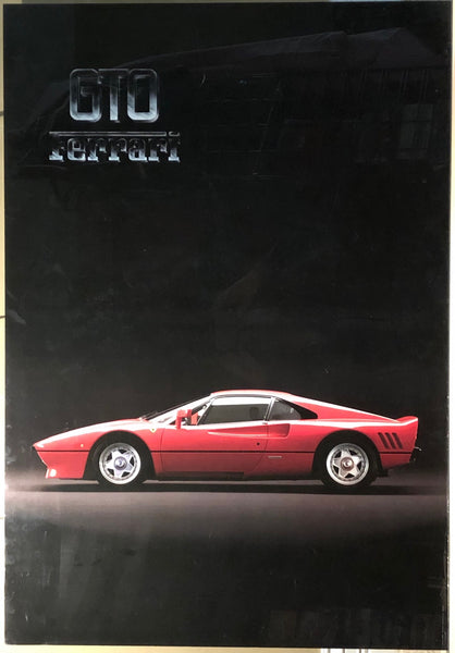 ferrari_288_gto_official_factory_poster_(319/84)-1_at_albaco.com