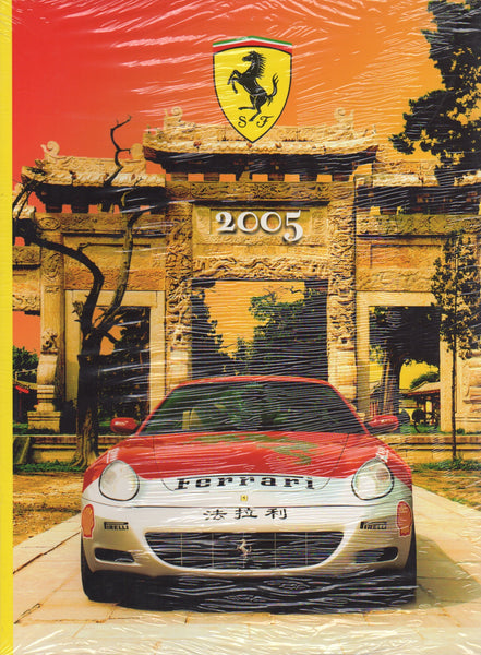 ferrari_yearbook_2005-1_at_albaco.com