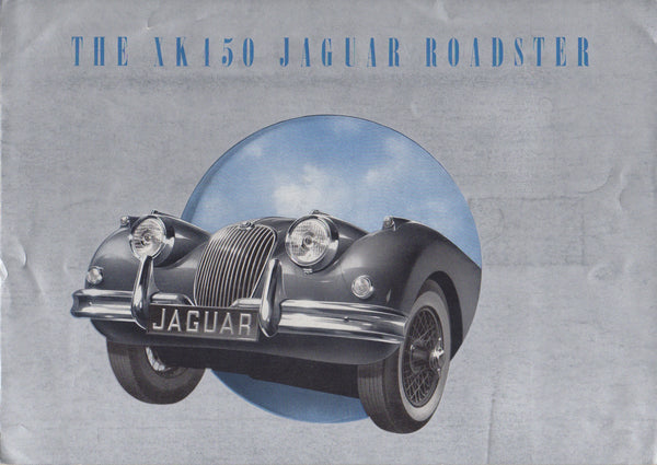 jaguar_xk_150_roadster_brochure_1958-1_at_albaco.com