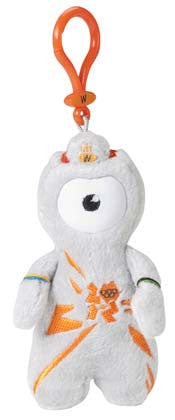 London 2012 12cm Wenlock Plush Keyring