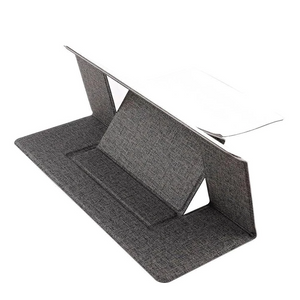 80%OFF-INVISIBLE LAPTOP STAND(BUY 2 FREE SHIPPING!!!)