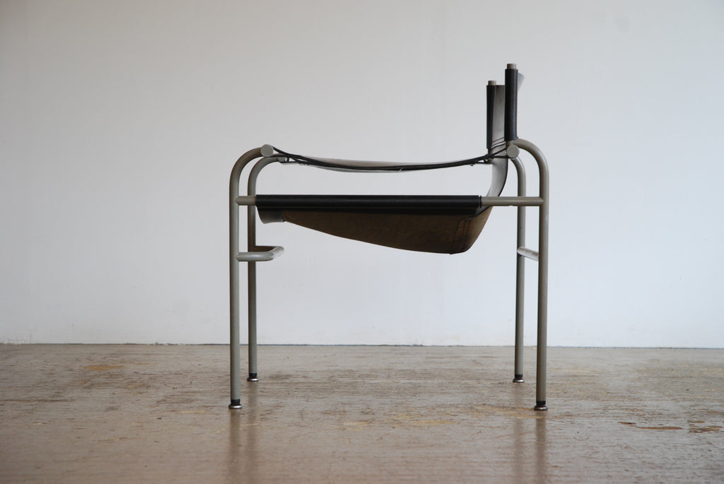 Walter Antonis for 't Spectrum Leather Chair
