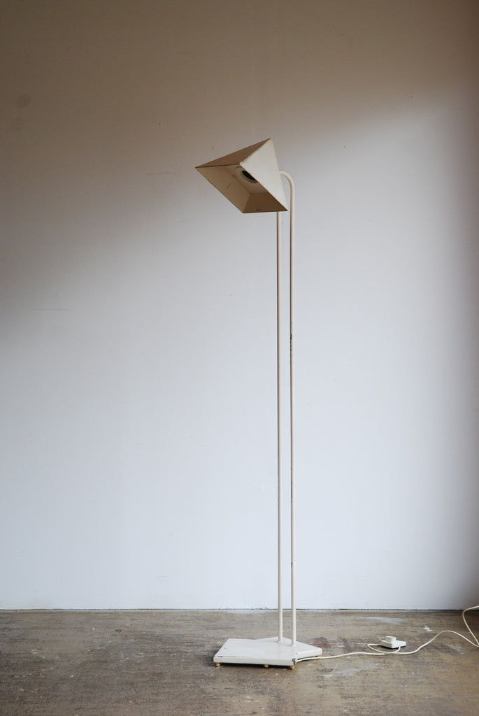 White Sculptural Floor Lamp