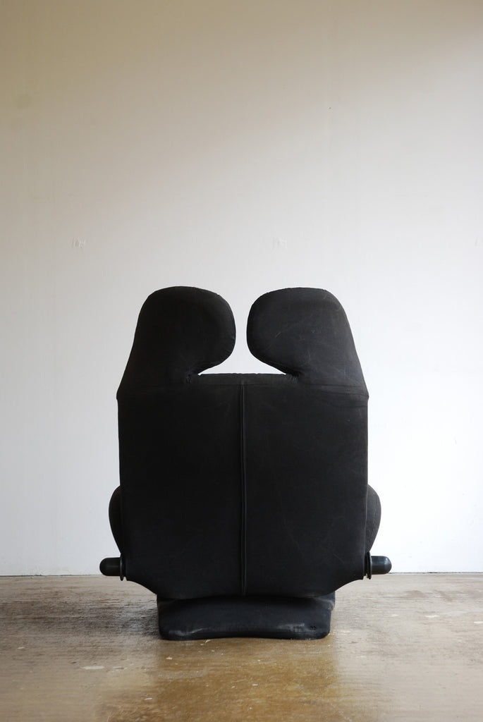 Toshiyuki Kita Wink Chair