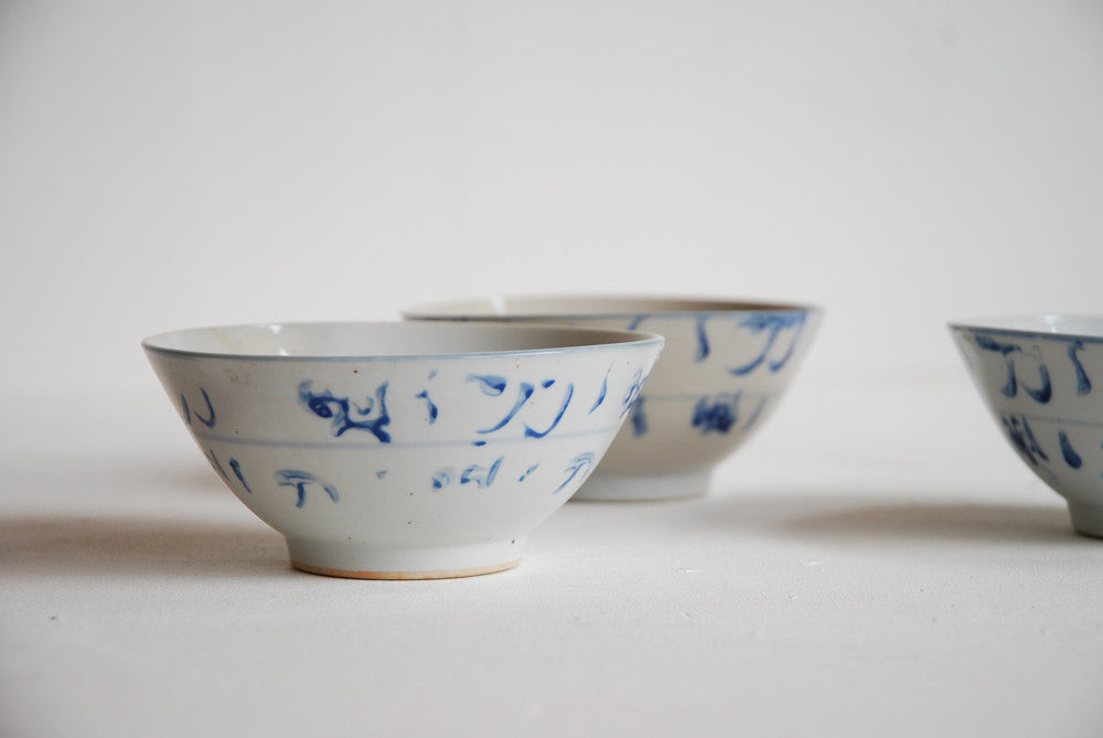 Traditional Blue and White Bowls