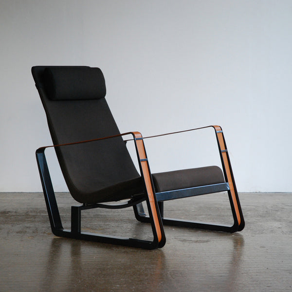 Jean Prouvé Cite Lounge Chair
