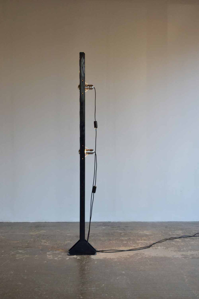 1970's Metal Floor Lamp