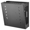 Peerless-AV GC-UNV Wall Mount for Gaming Console