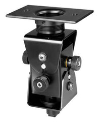 Peerless-AV PAG-MU Ceiling Mount for Projector