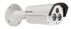 Hikvision DS-2CD2232-I5-4MM 3MP IP Camera BOX 1080P HD IR 30-50M PoE H.264 ONVIF