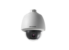 Hikvision DS-2DE5174-AE PTZ 1.3MP HD Dome Network Camera 20X Zoom