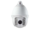 Hikvision DS-2DF7286-AEL Outdoor PTZ 2MP 1080p